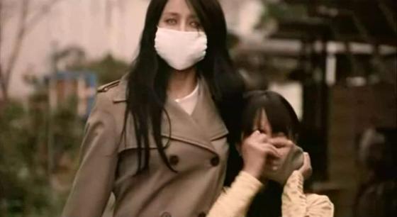 Японские фильмы ужасов: Женщина с разрезанным ртом