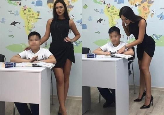 Учительница английского из Караганды