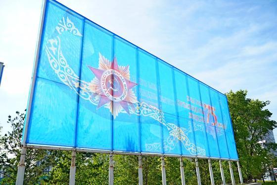 Елорда Ұлы Жеңістің мерейтойы қарсаңында түрлене түсті (фото)