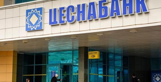 """""""Цеснабанку"""" могут предоставить финансовую помощь, сообщил министр финансов в Казахстане"""
