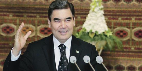 Фото: turkmenistan.gov.tm.