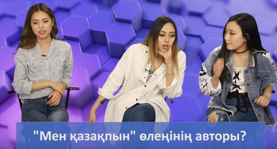Видеодан кадр