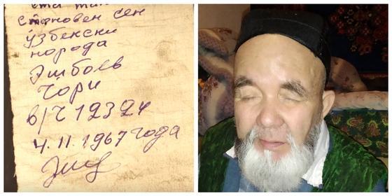 Оставивший в 1967 году записку в танке Т-34 солдат найден в Узбекистане (фото, видео)