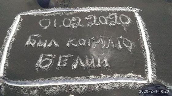 Черный снег выпал в Темиртау - министр поручил разобраться в ситуации