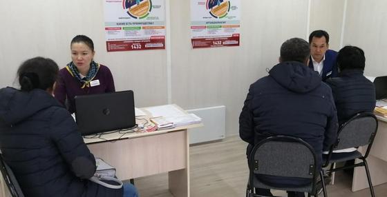 """""""Атамекен"""" представил портрет среднестатистического безработного"""