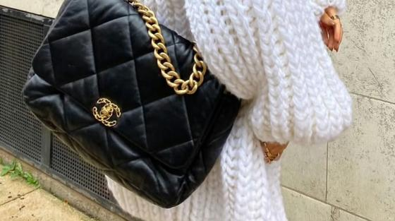 Черная стеганая сумка