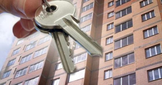 Нацкомпания объявила о распродаже служебных квартир в Астане