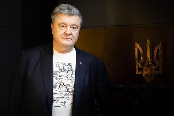 Сбежавший от допроса Порошенко нашелся