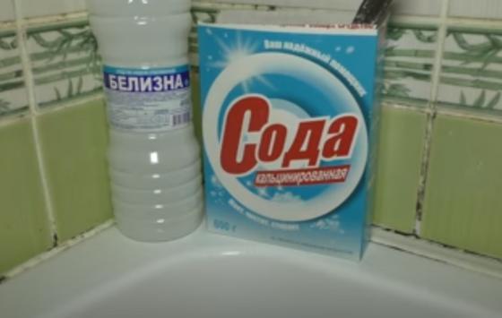 Сода и отбеливатель в ванной