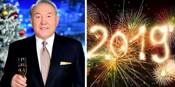 Назарбаев поздравил казахстанцев с Новым 2019 годом
