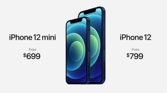 Две новые модели iPhone прижаты друг к другу