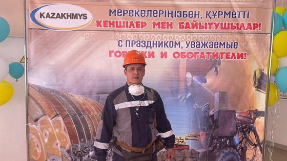 Ерік Әубәкіров