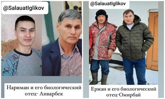 Семьи в Павлодарской области