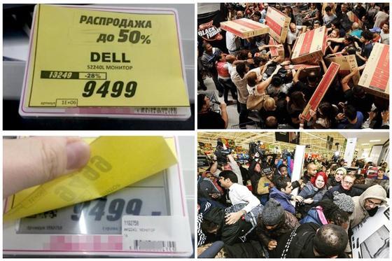 ФОТО Драки, обман и низкие цены: что пользователи по всему миру ждут от Черной пятницы