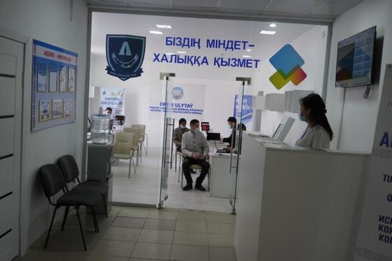 Open Akimat