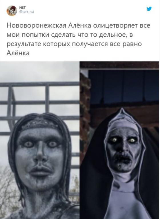Аленка