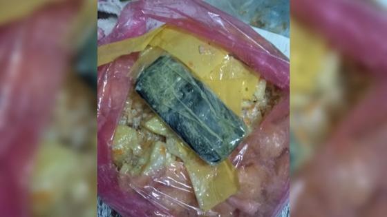Ыстық картоп ішінен телефон табылды