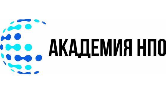 Академия НПО