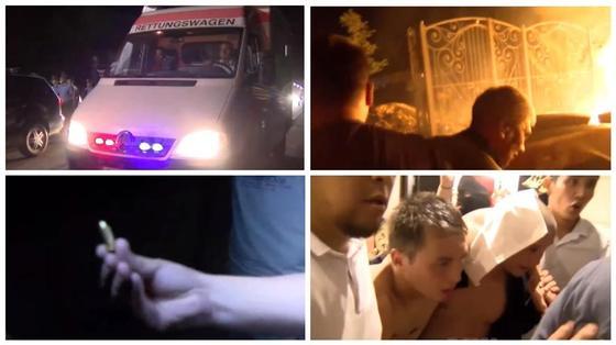 Видеодан кадр: АКИPress