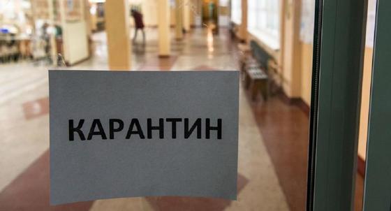 Первые «изолированные» дома приезжие из-за рубежа появились в Казахстане