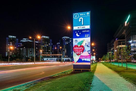 Казахстан занял 1-е место на международном конкурсе Digital Signage Awards в Амстердаме