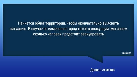 Уровень воды в Иртыше поднялся в Семее: горожане готовы к эвакуации