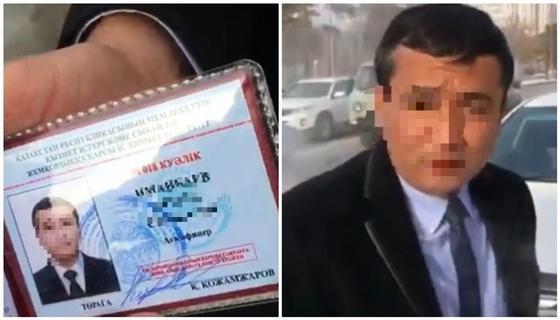 """Показал """"корочку"""" после аварии: видео прокомментировали в антикоррупционной службе"""