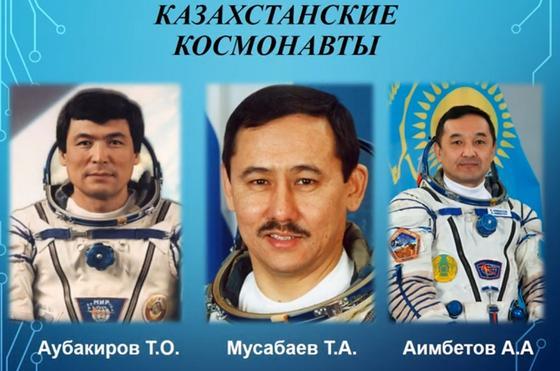 Портреты трех космонавтов