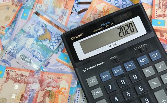 Облагается ли налогом социальная выплата в размере 42 500 тенге