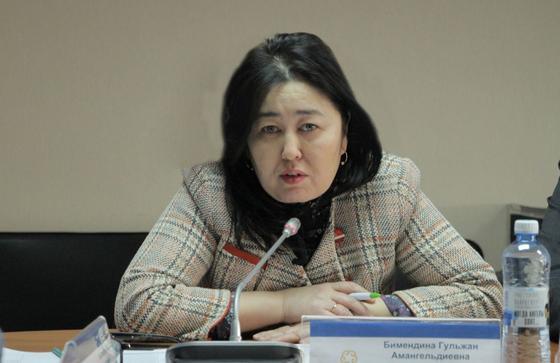 Назначена глава комитета по управлению земельными ресурсами