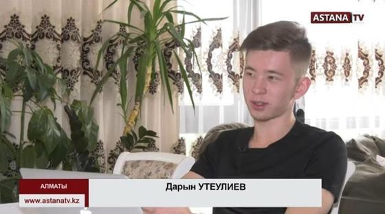 Фото: Астана телеарнасы