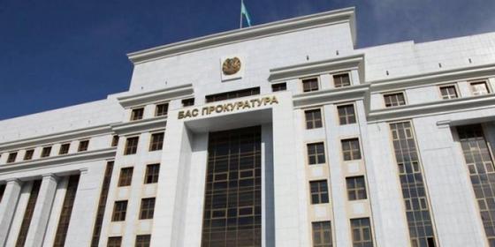 Фото: prokuror.gov.kz