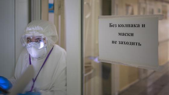 Врач инфекционного стационара