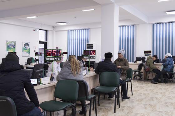 Казахстанцы могут узнать о своих пенсионных накоплениях онлайн