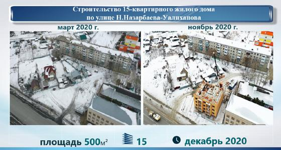 вид на город Петропавловск