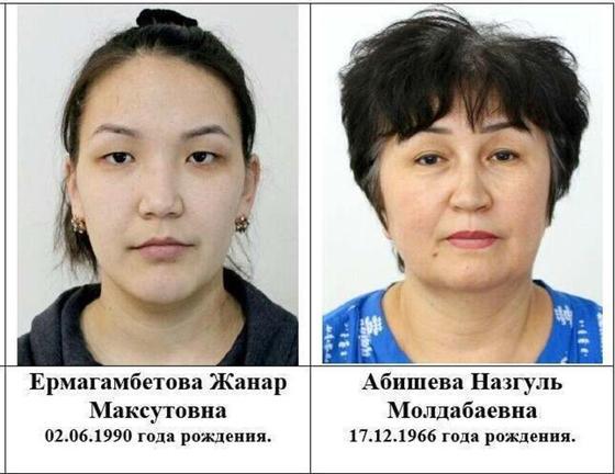 Казахстанки, подозреваемые в мошенничестве
