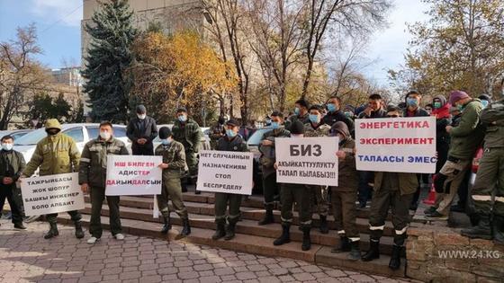 """Сотрудники ОАО """"Северэлектро"""" на митинге в Бишкеке"""