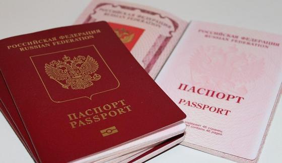 Россия упростила получение гражданства: что это значит для Казахстана