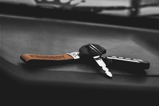 Ключи от машины с брелком