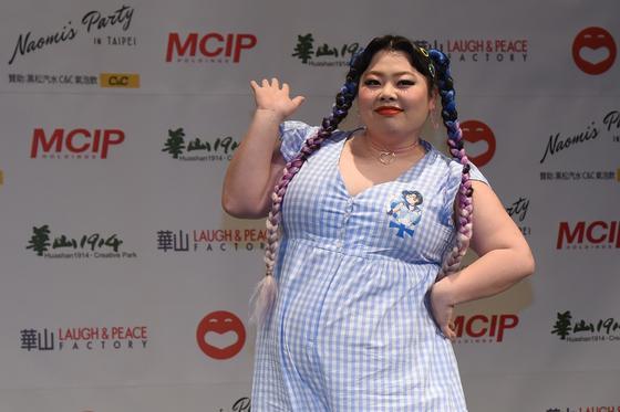 Наоми Ватанабе на выступлении
