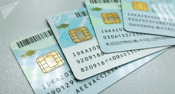Удостоверение личности переходит в электронный формат