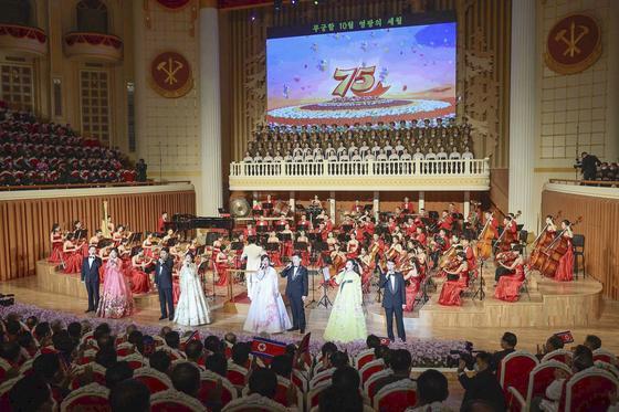 концерт в честь праздника