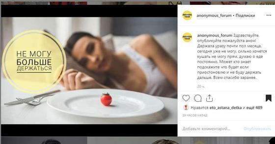 «Больше не могу – думаю о еде постоянно: казахстанка хочет прервать оразу