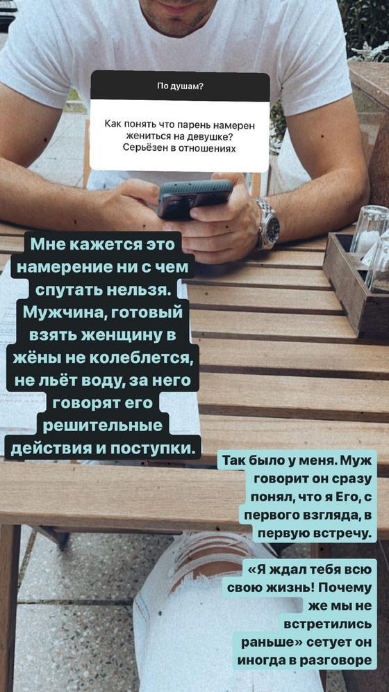 сторис Макпал Исабековой