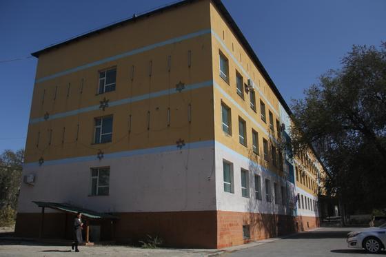 Каратальская районная больница