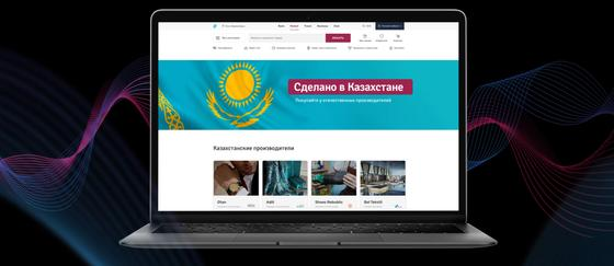 Казахстанцы смогут получить 10 000 тенге в подарок от ForteMarket