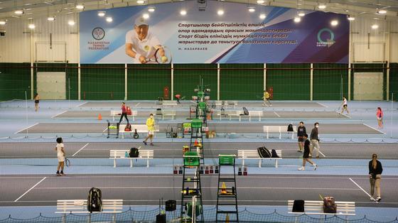 теннис орталық