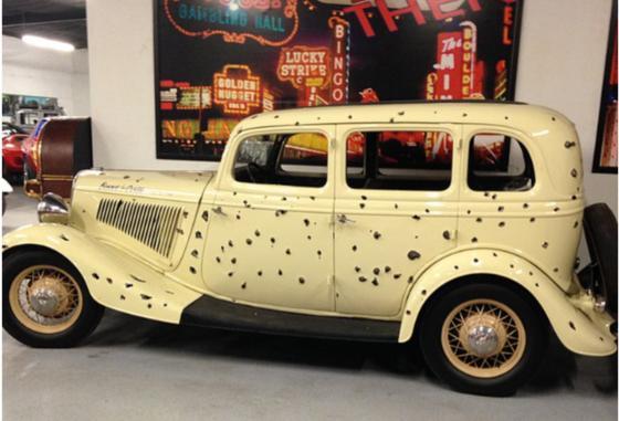 Машина, изрешеченная пулями