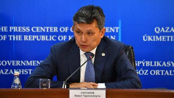 Бахыт Султанов высказался о создании единой валюты для ЕАЭС
