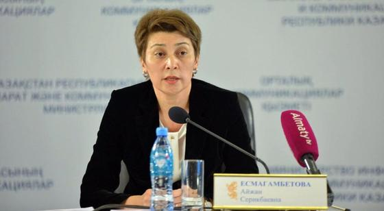 Айжан Есмағамбетова. Фото: ОКҚ